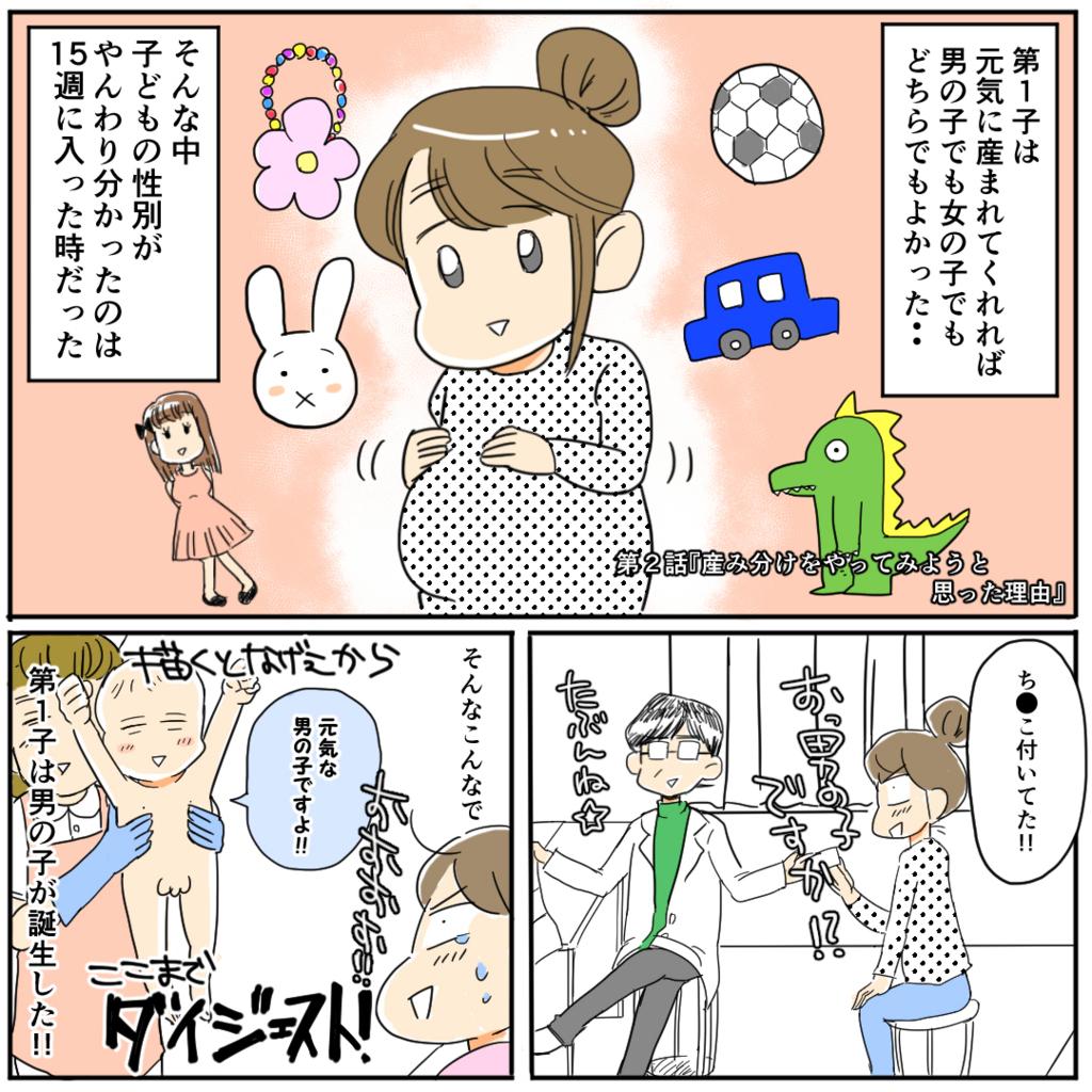 f:id:irumi0502:20171030161447j:plain