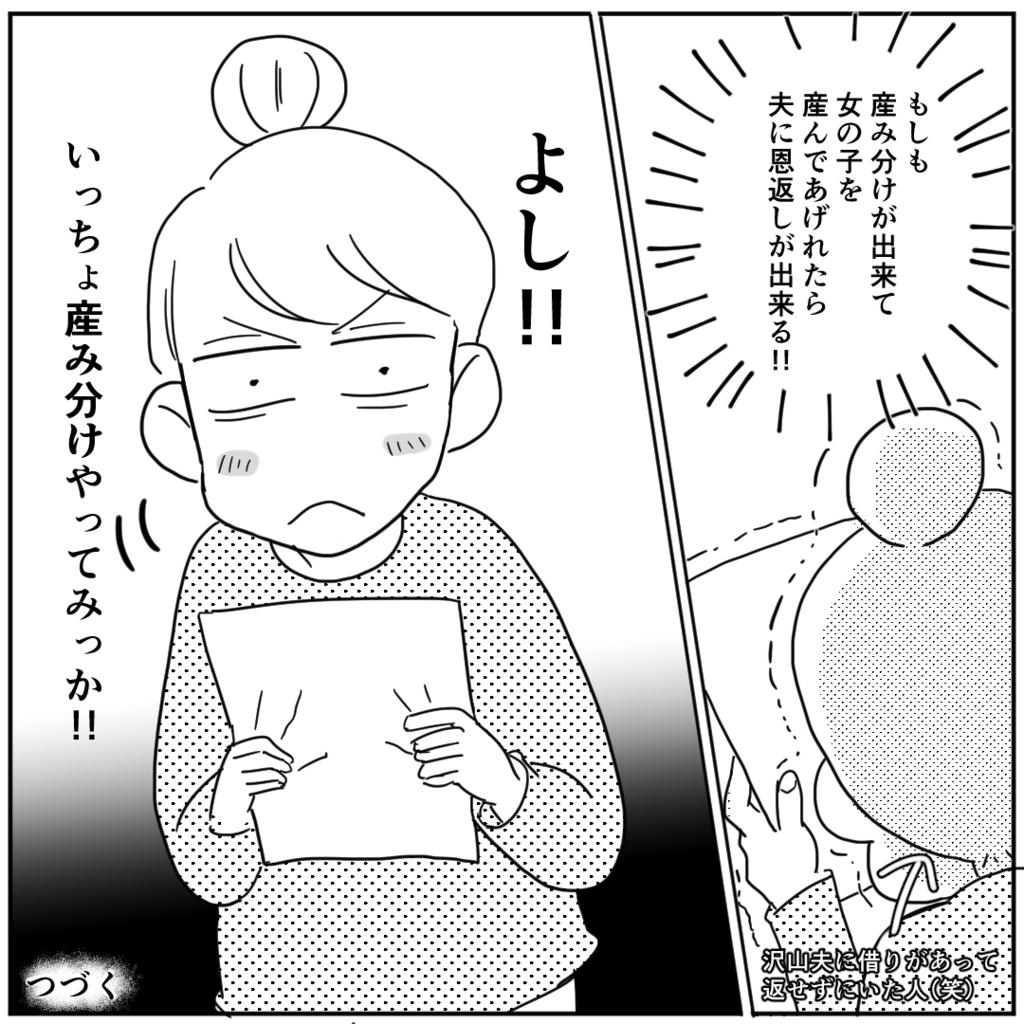 f:id:irumi0502:20171030164628j:plain