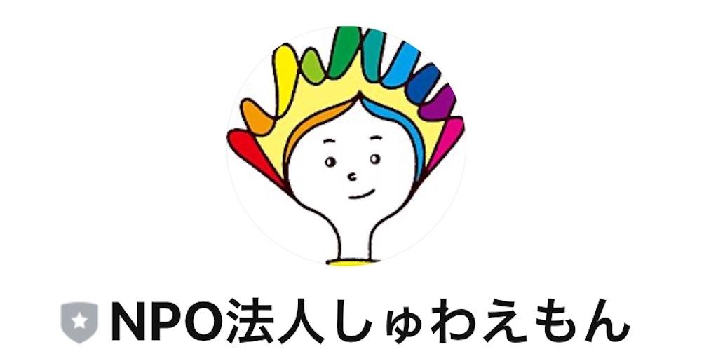 f:id:iryomico:20200525125635j:image