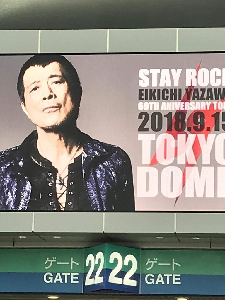 f:id:is-hiroki:20181018170759j:plain