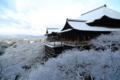 京都写真コンテスト 白銀の舞台