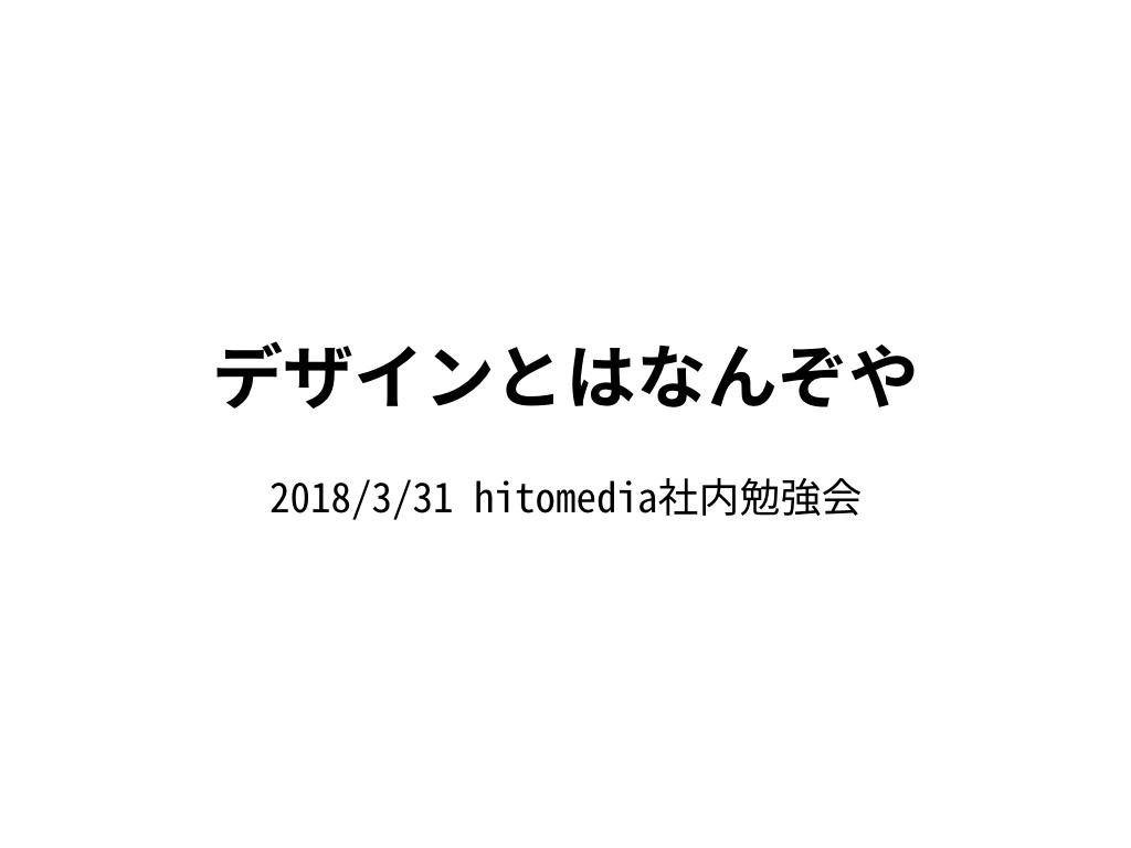 f:id:is178:20180410164813p:plain