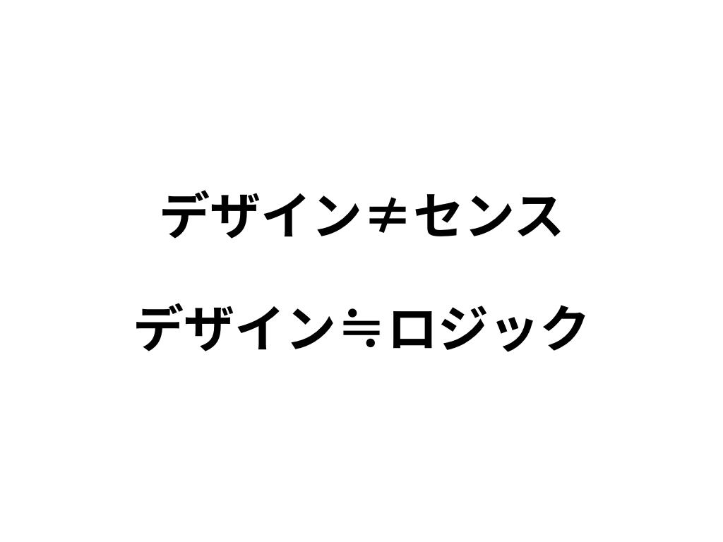 f:id:is178:20180410164900p:plain