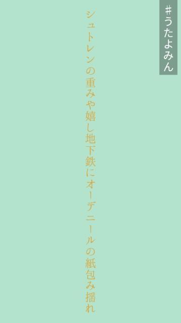 f:id:isachibi59:20181231204935j:image