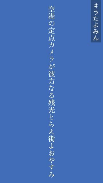 f:id:isachibi59:20181231205302j:image
