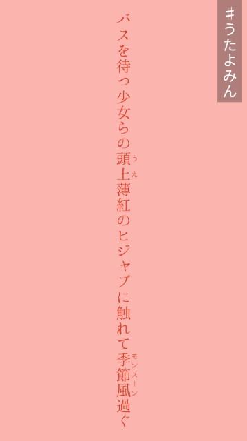 f:id:isachibi59:20181231210059j:image