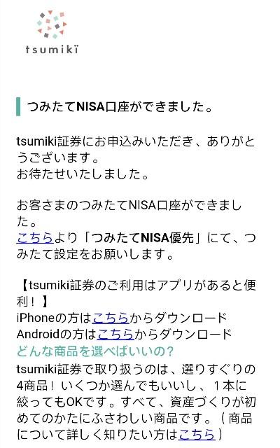 f:id:isachibi59:20210530100207j:plain