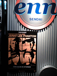 Jerry Lee Phantomのライブ会場