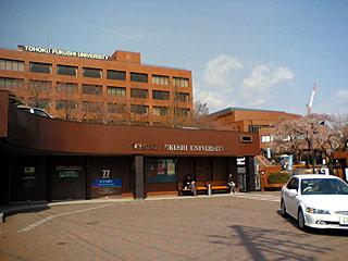 個別「東北福祉大学」の写真、画像 - 最近の落描・写真