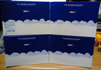 ANAユニフォームコレクション届きました