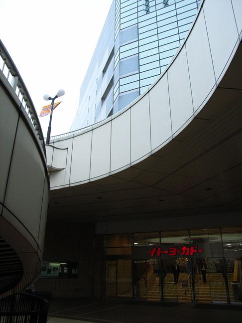 泉中央イトーヨーカドー