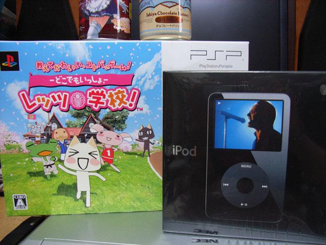 iPodとPSP買いました