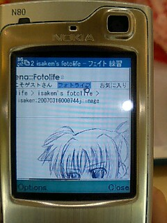 Nokia Webブラウザで日本語が表示
