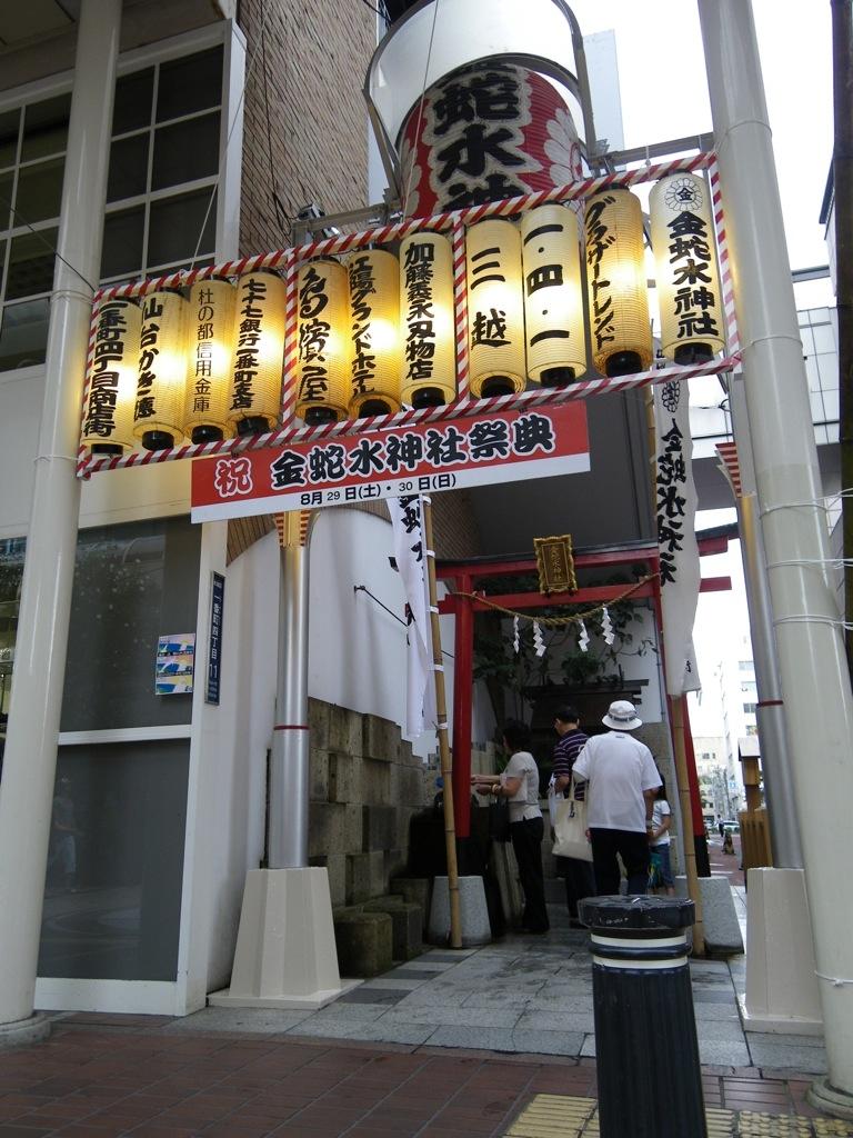 一番町の金蛇水神社でお祭り