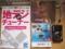 最近買ったもの:アマガミドラマCD(七咲逢編)、サイバーショットDSC-WX1