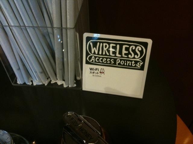 スタバでのWiFiアクセスポイントの目印