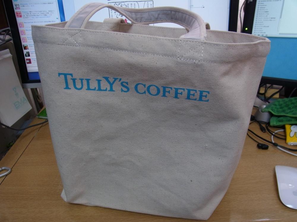 タリーズコーヒーの福袋