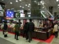 駅中で京都の物産販売