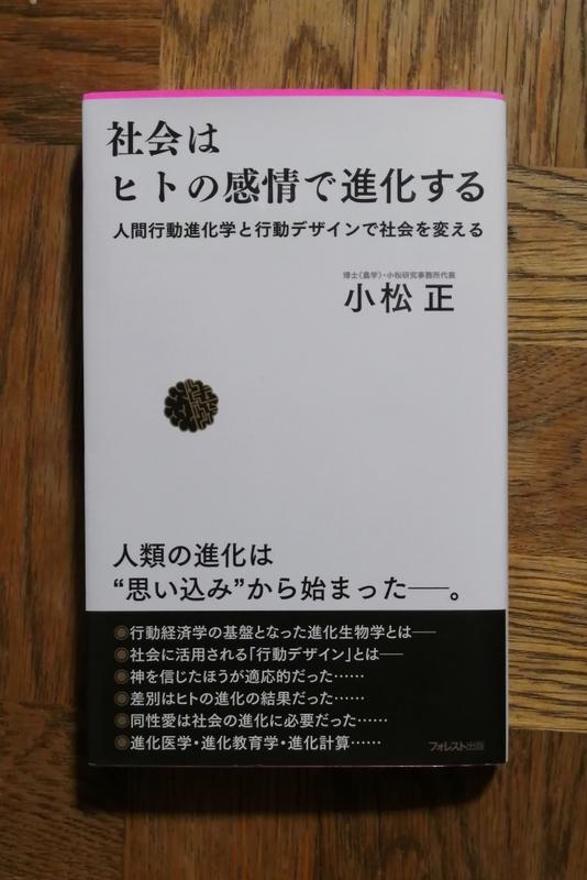 f:id:isaki123:20210115214102j:plain