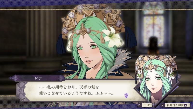 天帝の剣を使う主人公に満足そうなレア