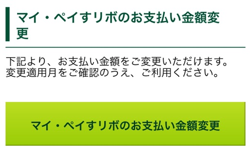 f:id:isao15453:20170403222652j:plain