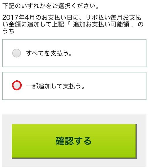 f:id:isao15453:20170403222729j:plain