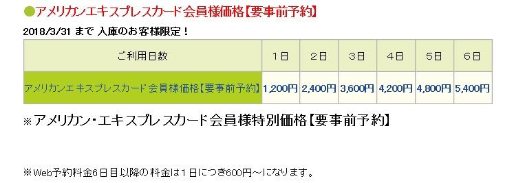 f:id:isao15453:20170516220551j:plain