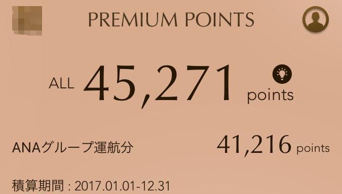 f:id:isao15453:20171105122657j:plain