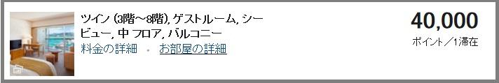 f:id:isao15453:20171113215124j:plain