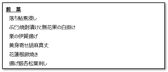 f:id:isao15453:20181205204201j:plain