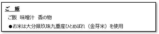 f:id:isao15453:20181205204402j:plain