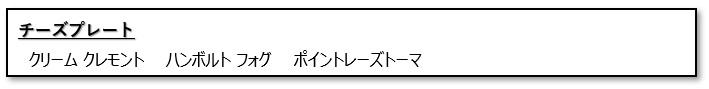 f:id:isao15453:20181205215742j:plain