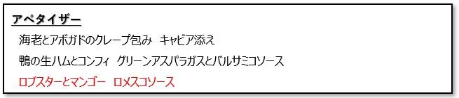 f:id:isao15453:20181205215815j:plain