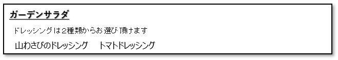 f:id:isao15453:20181205215826j:plain