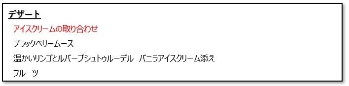 f:id:isao15453:20181205215925j:plain