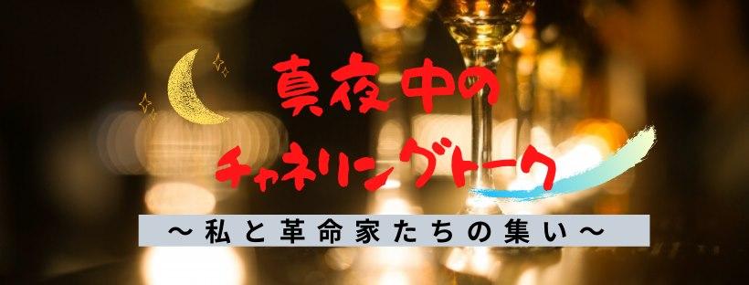 f:id:isaokawashima:20200510032728j:plain