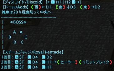 f:id:isaomi:20161015150337p:plain