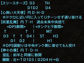 f:id:isaomi:20180304101306p:plain