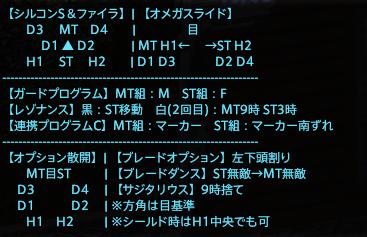 f:id:isaomi:20181208134120p:plain