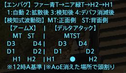 f:id:isaomi:20181208135643p:plain