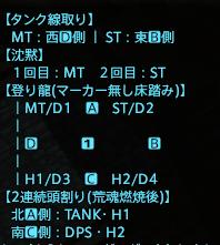 f:id:isaomi:20190112224747p:plain