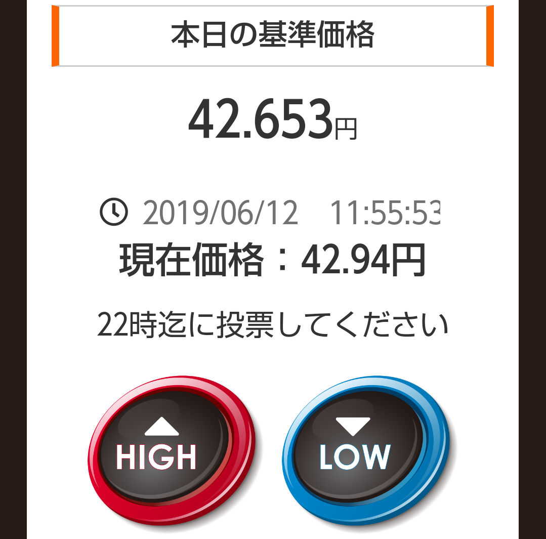 f:id:isative:20190612201433p:plain