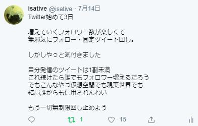 f:id:isative:20190727162444p:plain