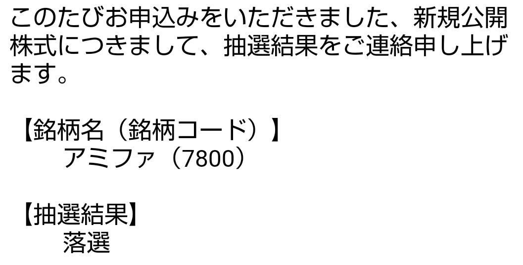 f:id:isative:20190909220343p:plain