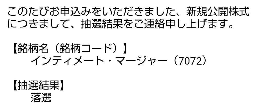 f:id:isative:20191012123733p:plain