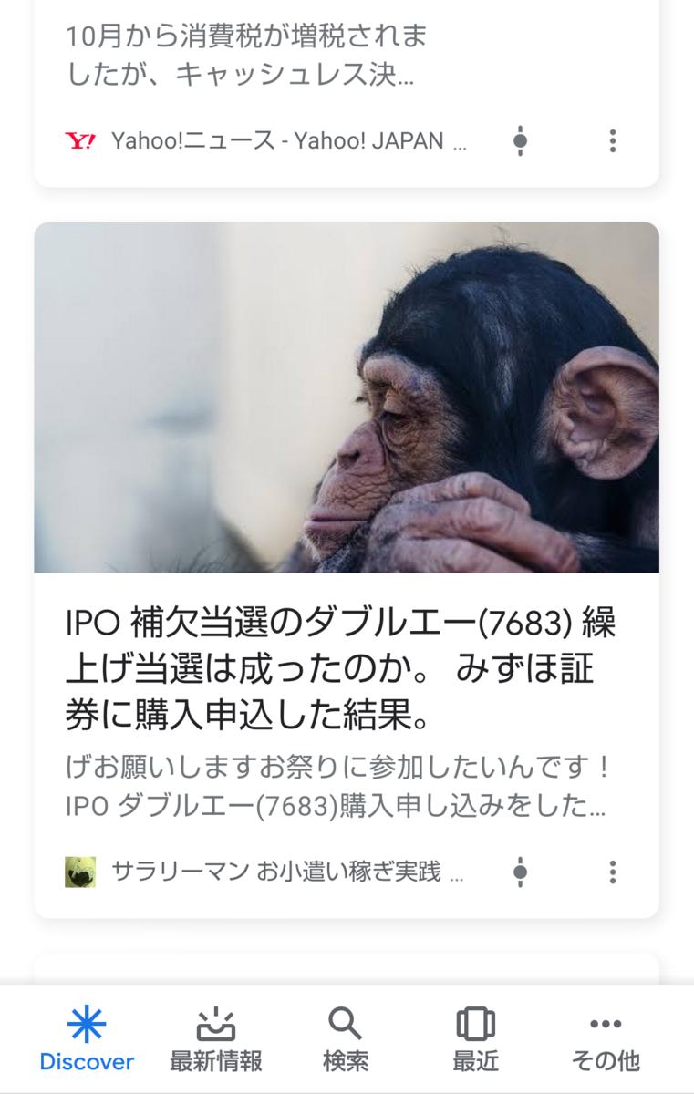 f:id:isative:20191101191745p:plain