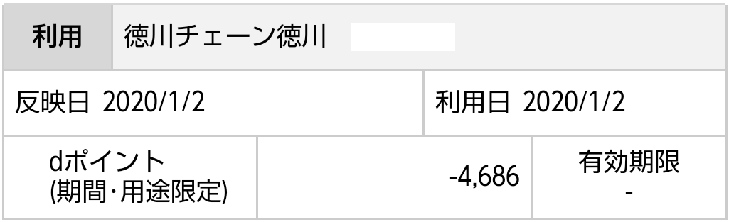 f:id:isative:20200105065510p:plain