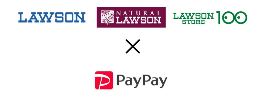 PayPay対象店舗