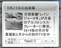 20080529225007