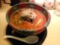[twitter] お昼は担々麺いただきました。